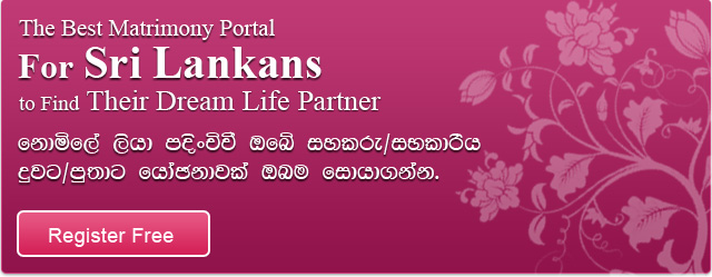 Sri Lanka Marriage Proposals Banner
